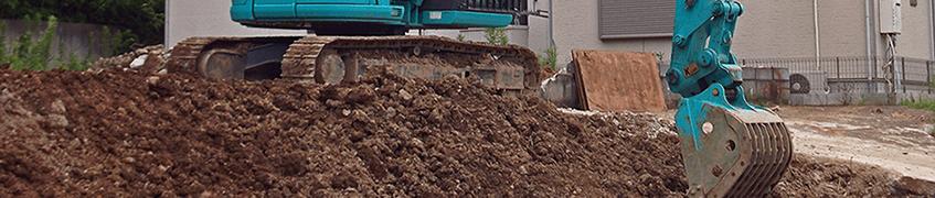 株式会社コーナン よりよい暮らしに必要不可欠な「土木・外構工事」参考画像
